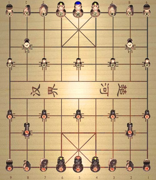play chinese chess online computer